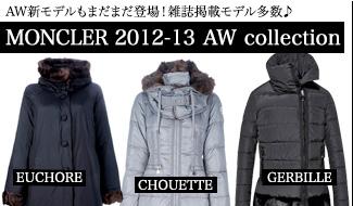 ★2013春★最新Wallet