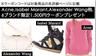 ★6ブランド限定1,500円クーポンプレゼント