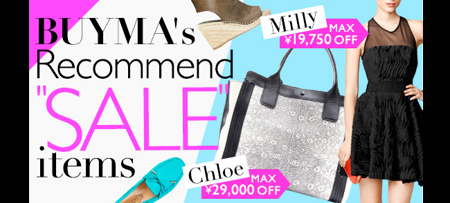 ★BUYMAs Recommend SALE items ♪