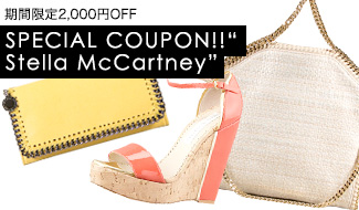 ★SPECIAL COUPON!!Stella McCartney