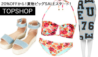 ★TOPSHOP