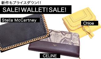 ★SALE!WALLET!SALE!