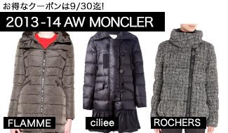 ★2013-14 AW MONCLER