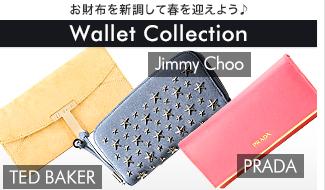 ★Wallet Collection お財布を新調して春を迎えよう♪