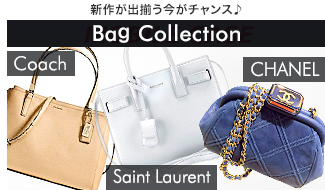 ★Bag Collection 新作が出揃う今がチャンス♪