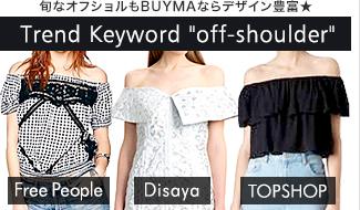 ★Trend Keyword:off-shoulder 旬なオフショルもBUYMAならデザイン豊富★