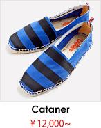 Cataner