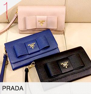 1位:PRADA / プラダ