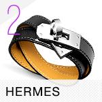 2位:HERMES / エルメス