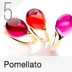5位:Pomellato / ポメラート