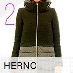 2位:HERNO / ヘルノ