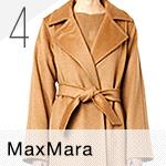 4位:MaxMara / マックスマーラ