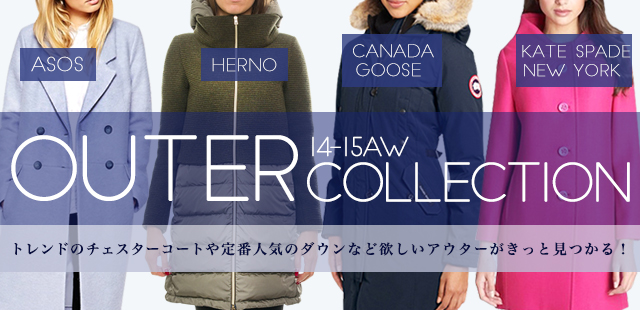 ★14-15AW アウターCOLLECTION
