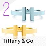 2位:Tiffany & Co / ティファニー