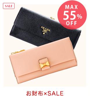 お財布×SALE